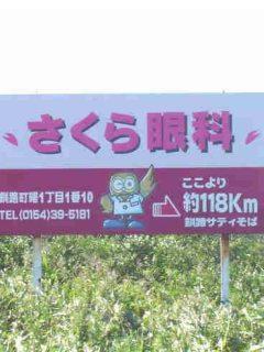 omoshiro0003.jpg
